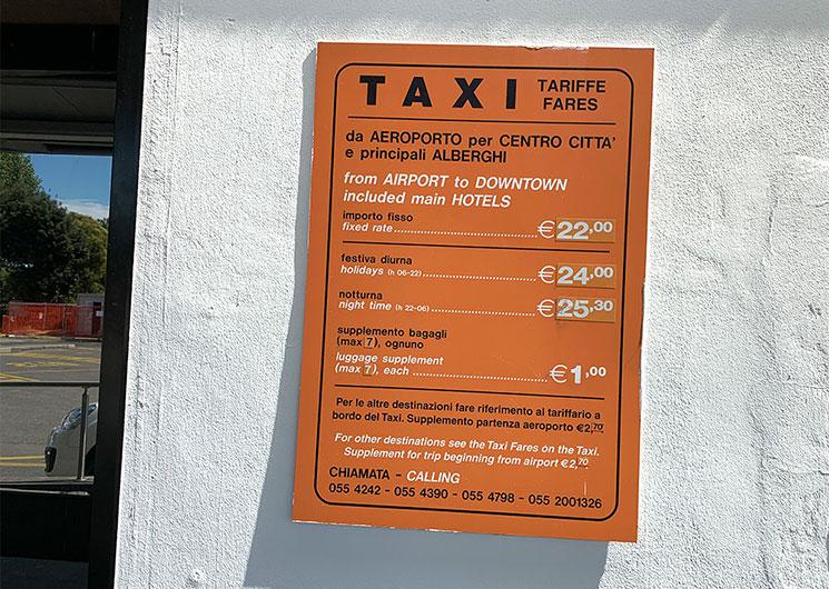 定額タクシーの金額表示