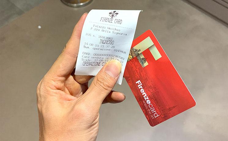 フィレンツェカード提示で発券される入場チケット