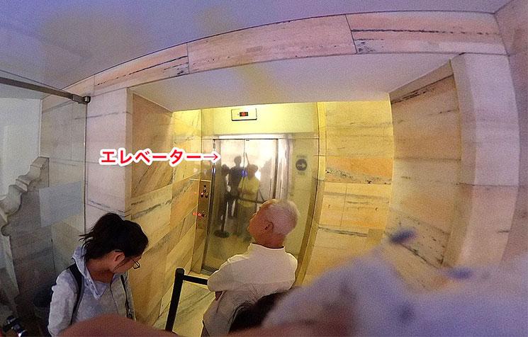 ミラノ ドゥオーモ エレベーター乗り場