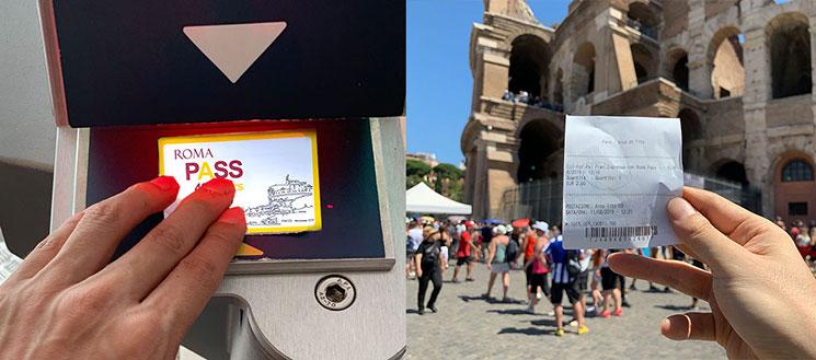 ローマパスの利用例