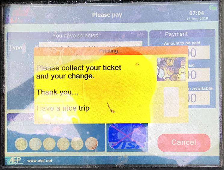 トラム停留所 自動券売機のお支払い完了画面