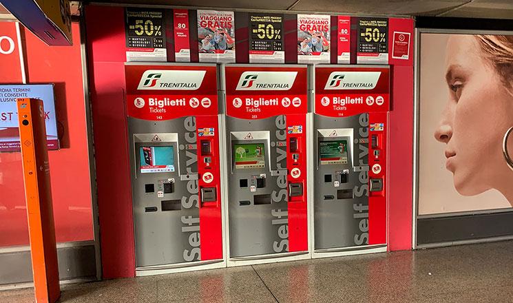 トレニタリアの自動券売機