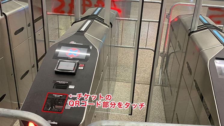 ローマ テルミニ駅「TICKET CONTROL」の改札機