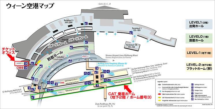 ウィーン空港マップ
