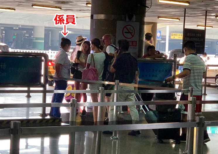 北京空港 タクシー乗り場の係員