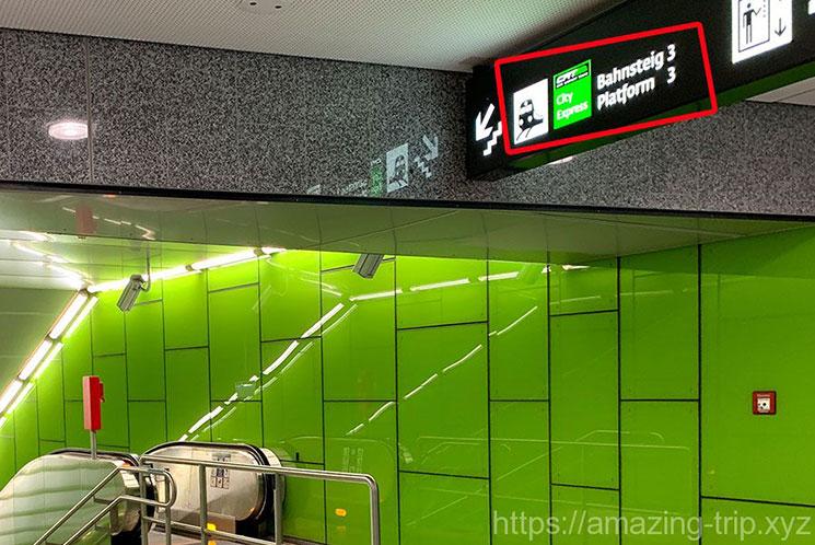 ウィーン空港 CATの乗車ホーム案内板