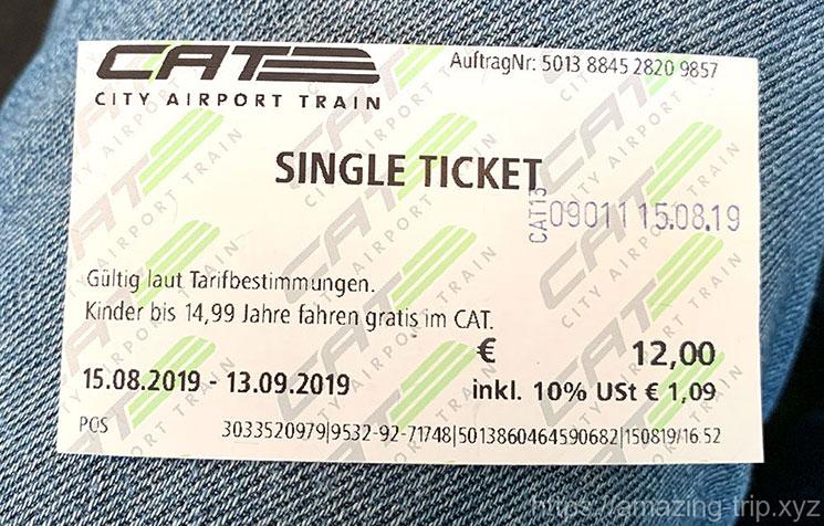 CATの乗車チケット