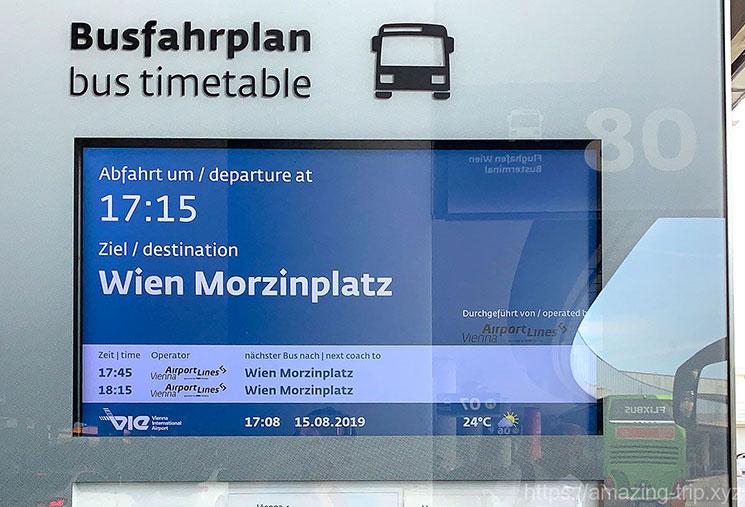 ウィーン空港 シャトルバス 次発の案内板
