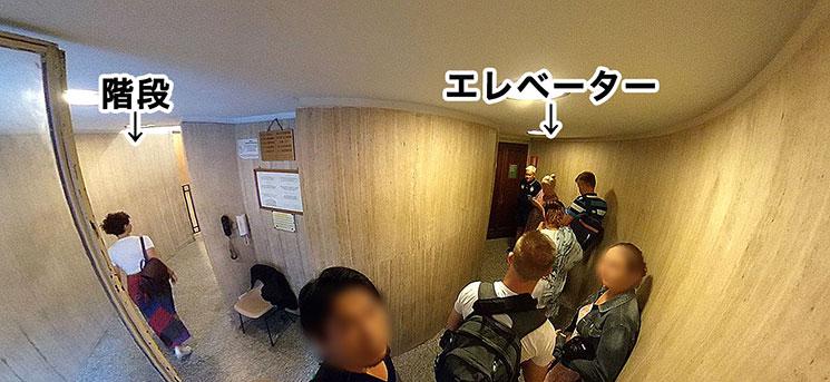 クーポラ エレベーターの登り口と階段の登り口