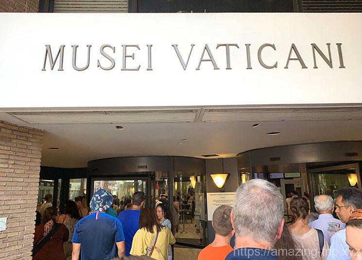 バチカン美術館の入口