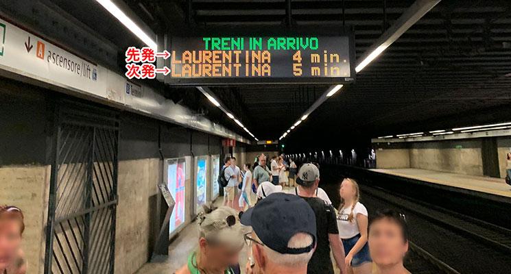 ローマ地下鉄の乗車ホームと電光掲示板