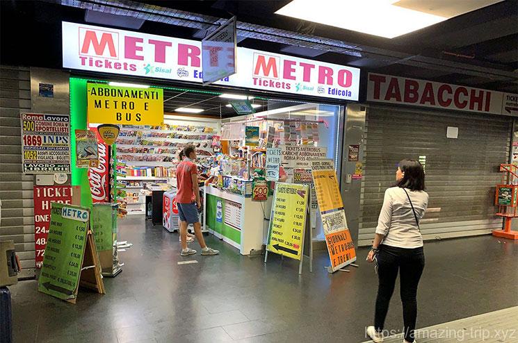 テルミニ地下鉄駅構内の乗車チケット販売店