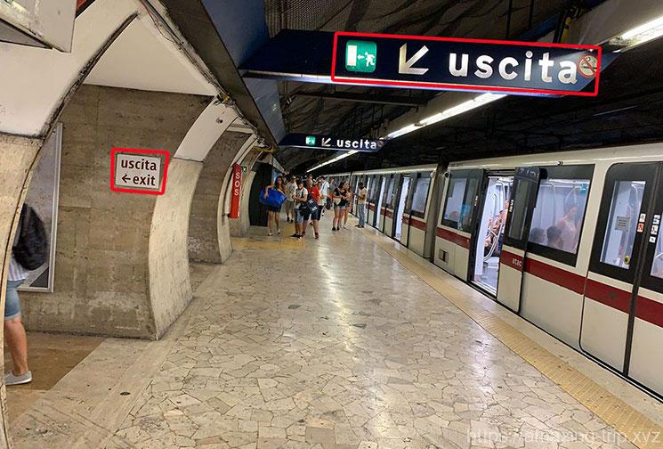 地下鉄 出口の案内板