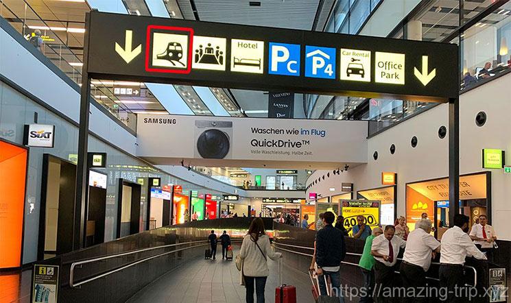 ウィーン空港内の案内板