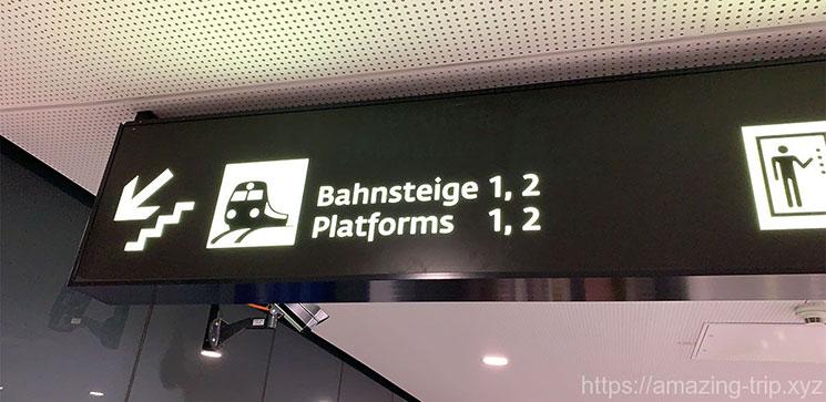 ウィーン空港 OBB列車乗車ホームの案内板