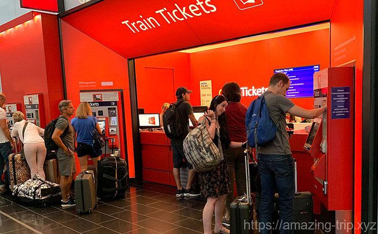 ウィーン空港 ÖBBのチケット販売窓口