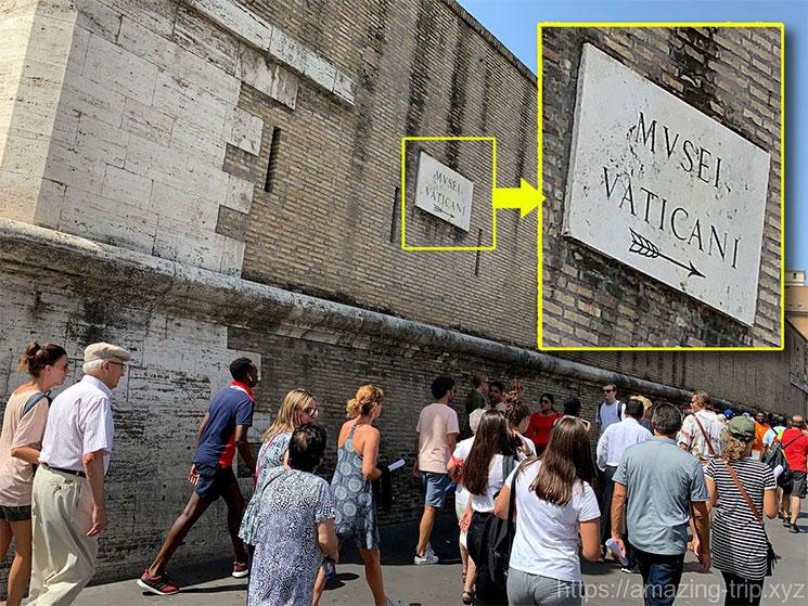 バチカン美術館への案内標識
