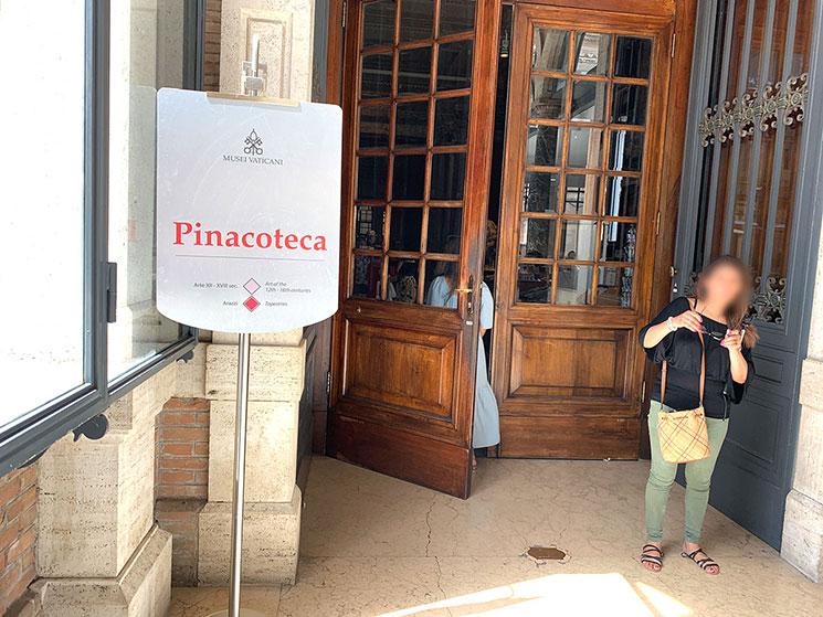 絵画館(ピナコテカ)の入口