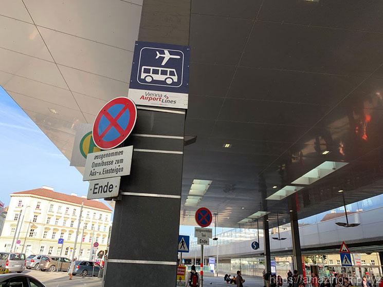 ウィーン中央駅南口 シャトルバス乗り場
