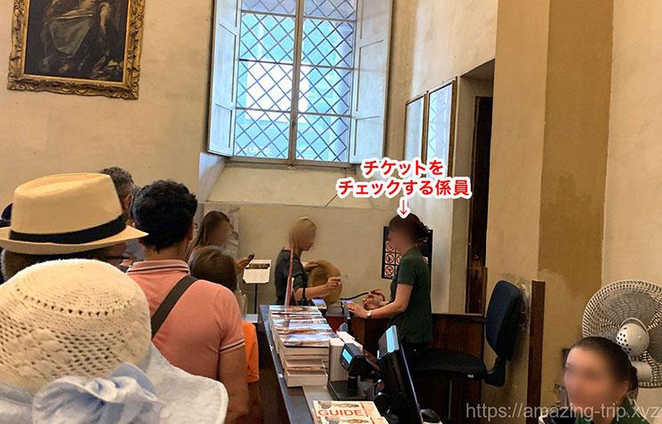 ウフィツィ美術館 入場前のチケット確認