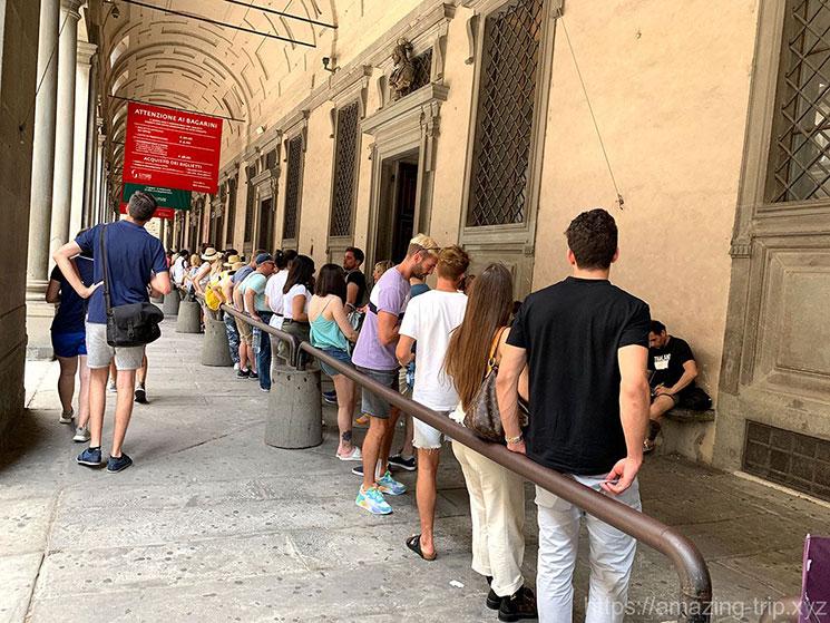 ウフィツィ美術館 当日券購入の列に並ぶ人たち