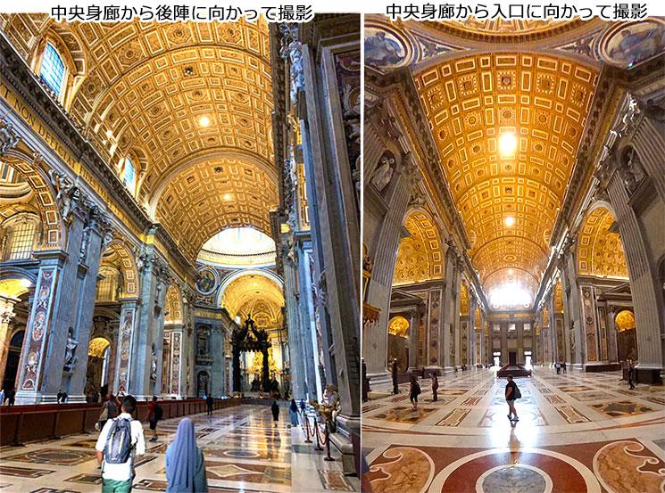 サン・ピエトロ大聖堂の身廊