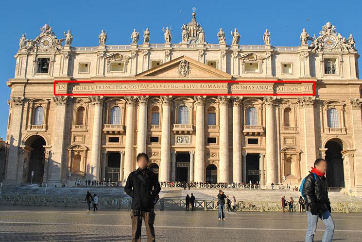 サン・ピエトロ大聖堂のファサード