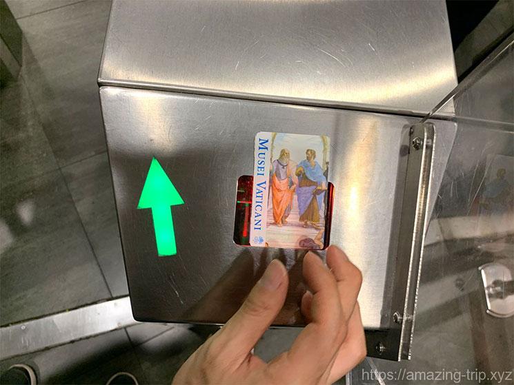チケット改札機の通り方の説明画像