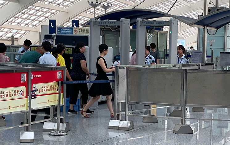 北京空港 エアポート・エクスプレス乗り場のセキュリティチェック