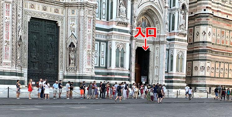ドゥオーモ大聖堂の入口