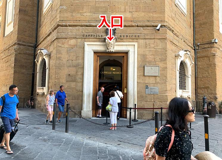 メディチ家礼拝堂の入口