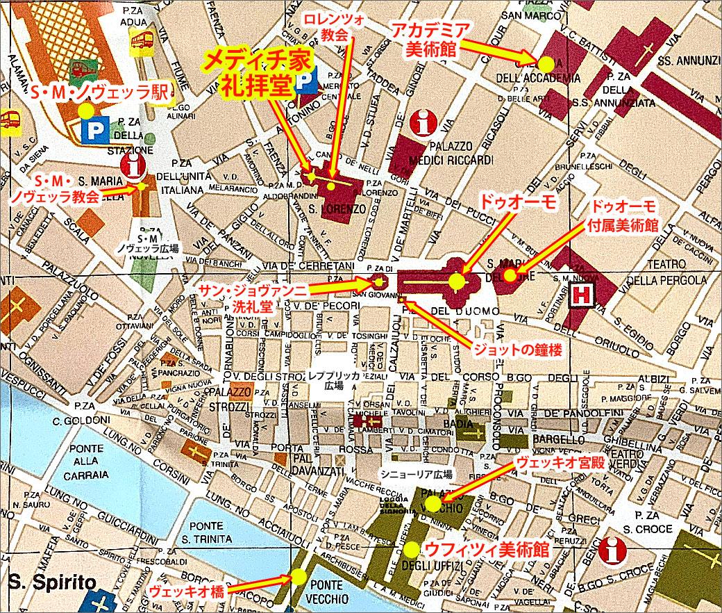 フィレンツェ中心部の地図