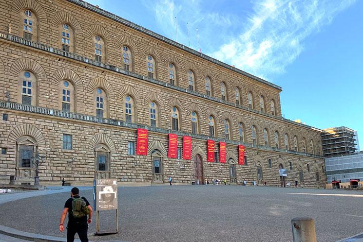 ピッティ宮殿の外観