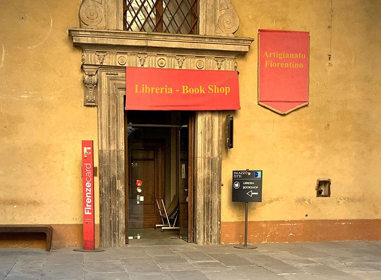 ピッティ宮殿の中庭 ブックショップの入り口