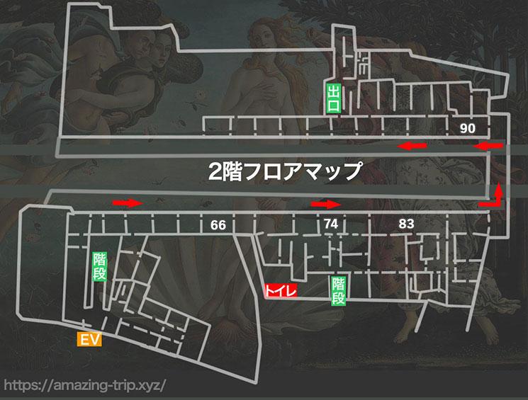 ウフィツィ美術館 2階の地図
