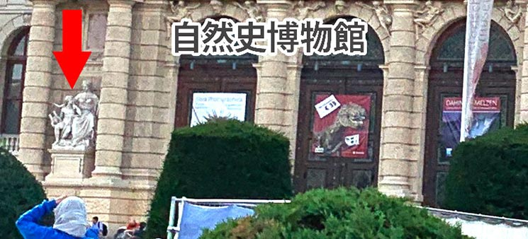 自然史博物館の入口