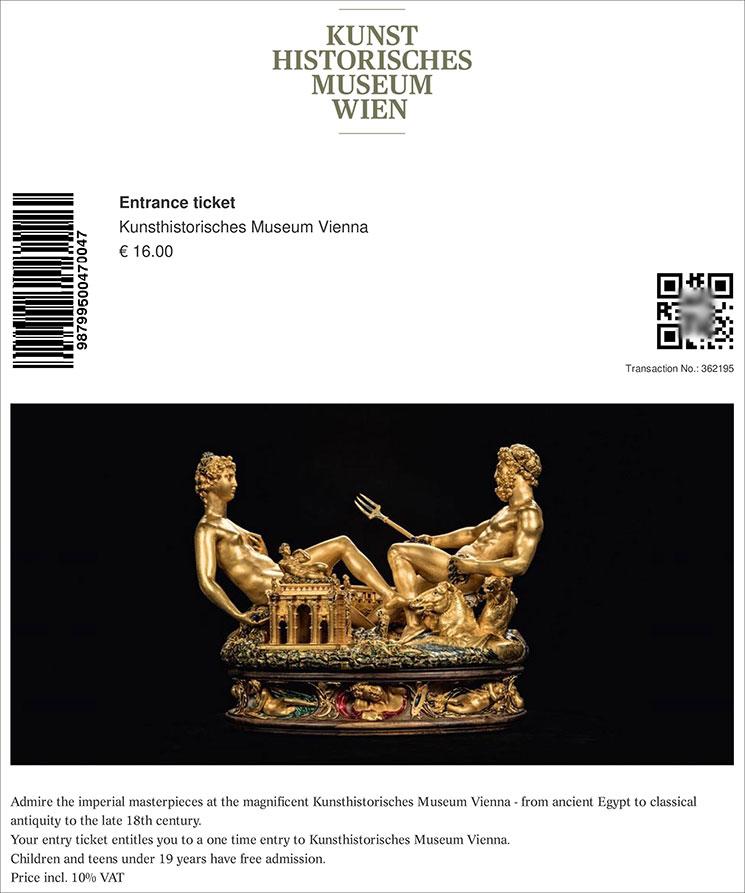 美術史美術館のオンラインチケット