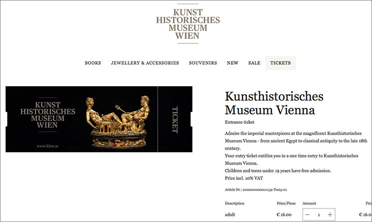 美術史美術館の入場チケット 公式予約ページ
