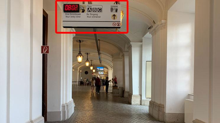 シェーンブルン宮殿の入場レーン