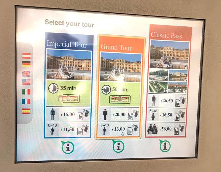 シェーンブルン宮殿の自動券売機 チケットの選択画面