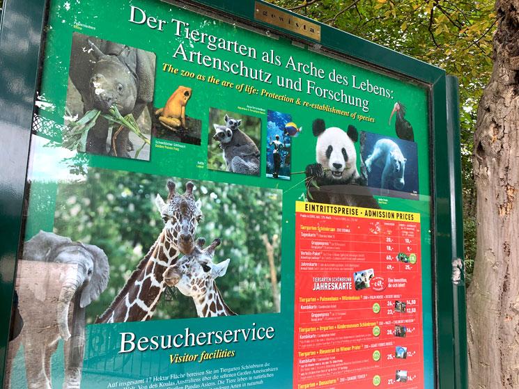 シェーンブルン動物園の看板