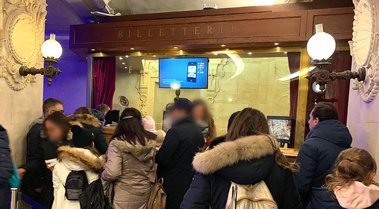 オペラ・ガルニエのチケットオフィス