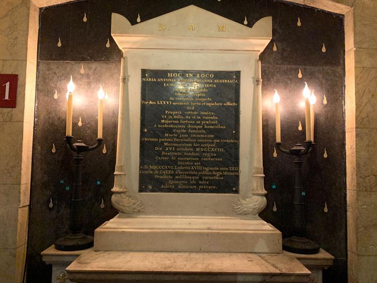 マリー・アントワネットの記念礼拝堂