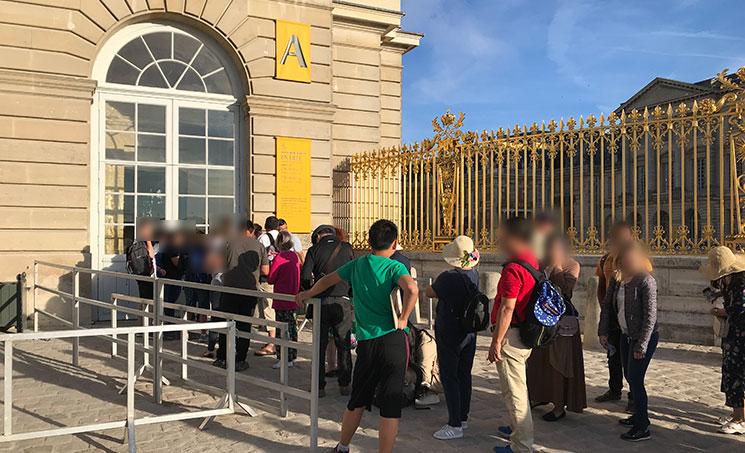 ヴェルサイユ宮殿の行列