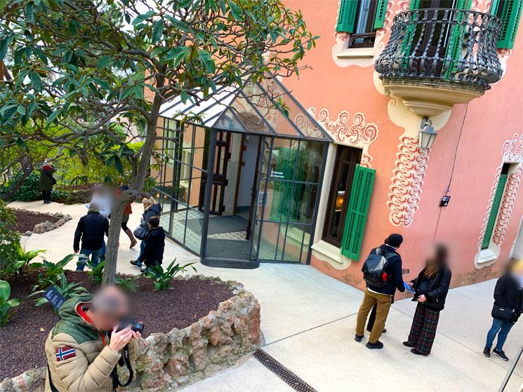 グエル公園 ガウディ博物館の入口