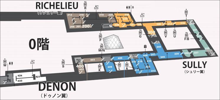 ルーブル美術館 0階フロアマップ