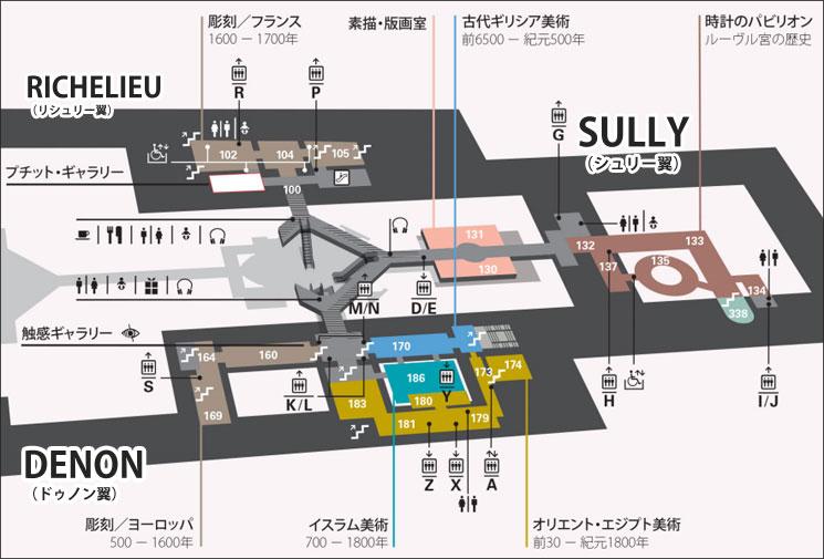 ルーブル美術館 -1階(地下階)フロアマップ