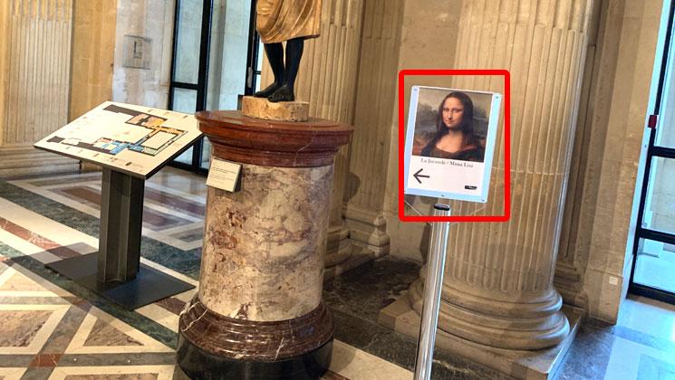 ルーブル美術館 モナリザの展示場所案内板