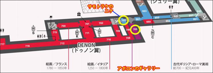 ドゥノン翼1F館内マップ