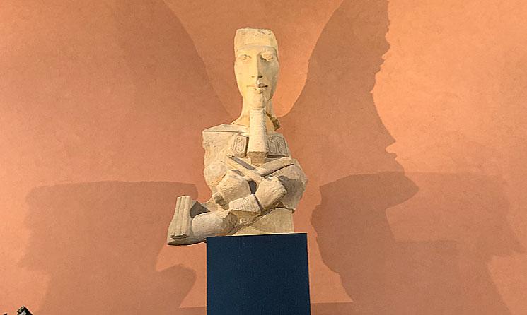 アメンヘテプ4世